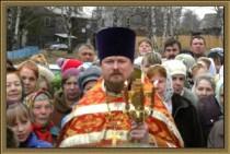 Священник просит главу РЖД вернуть пассажирское сообщение до древнего поморского города.