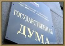Представители общественности видят в проекте закона о культуре угрозу духовной безопасности России