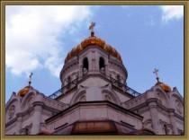 Положение о Межсоборном присутствии Русской Православной Церкви