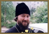 Епископ Архангельский и Холмогорскский Тихон (Степанов)
