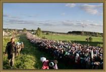 Великорецкий крестный ход 2011