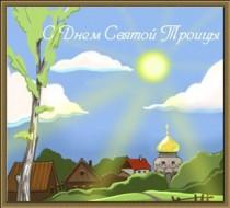Архангельская епархия готовится к встрече праздника Святой Троицы